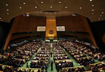 ONU: 'Solución de dos estados es el único camino'