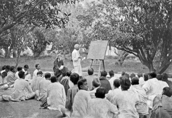 Aula de clase Tagore
