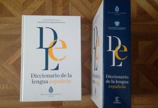 Diccionario de la lengua edición tricentenario