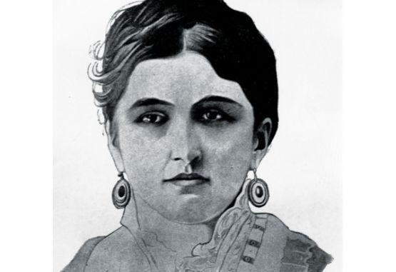 Rosario de la Peña